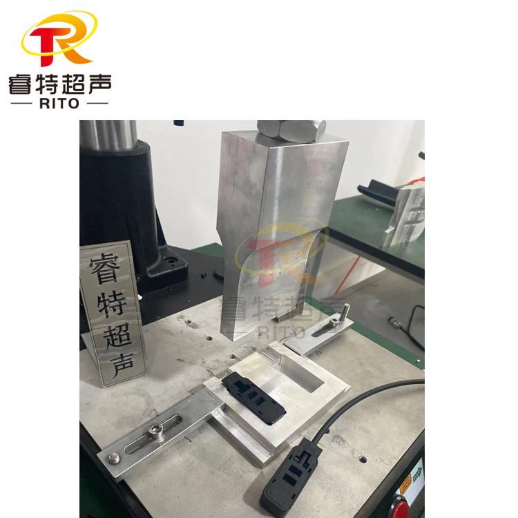 太阳能光伏接线盒超声波焊接机