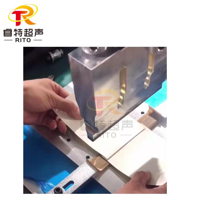 铜纸片超声波焊接机