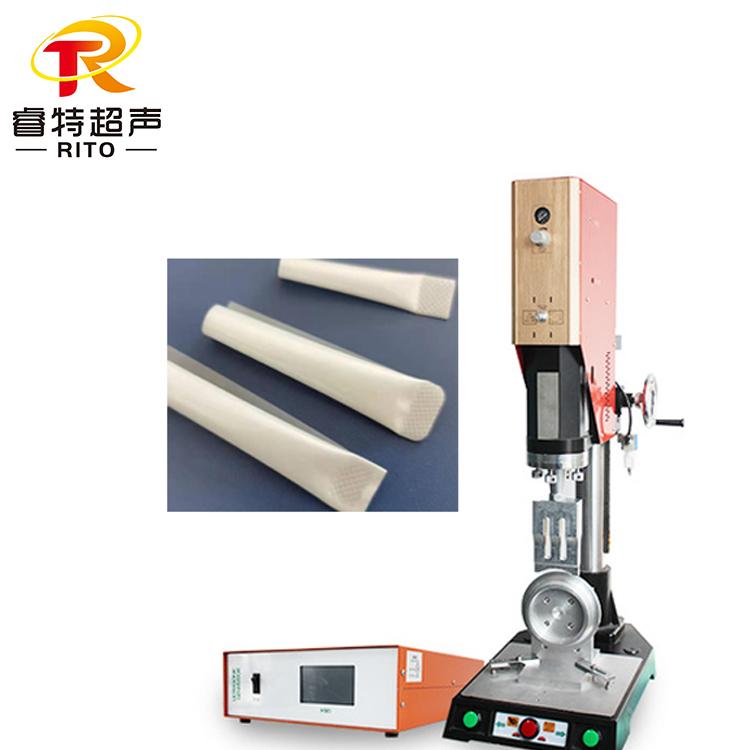 PVC软管超声波压合封口焊接