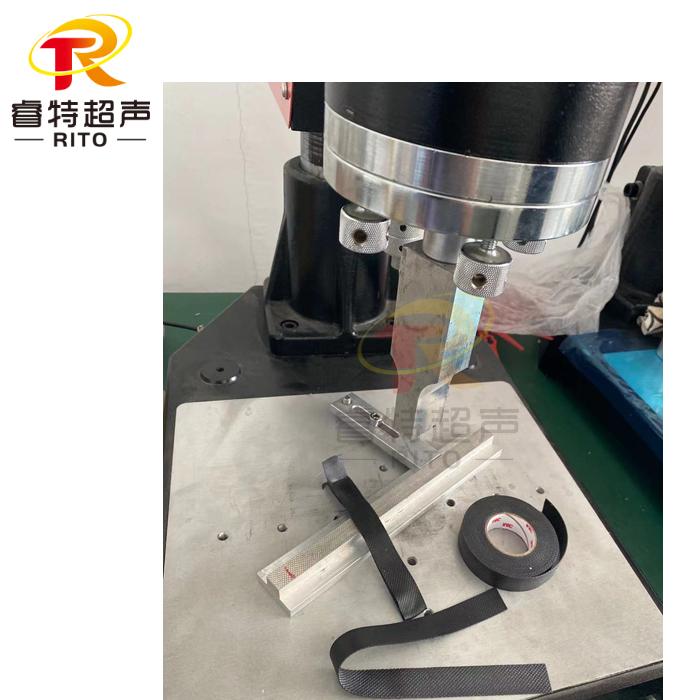 PVC胶带超声波焊接机