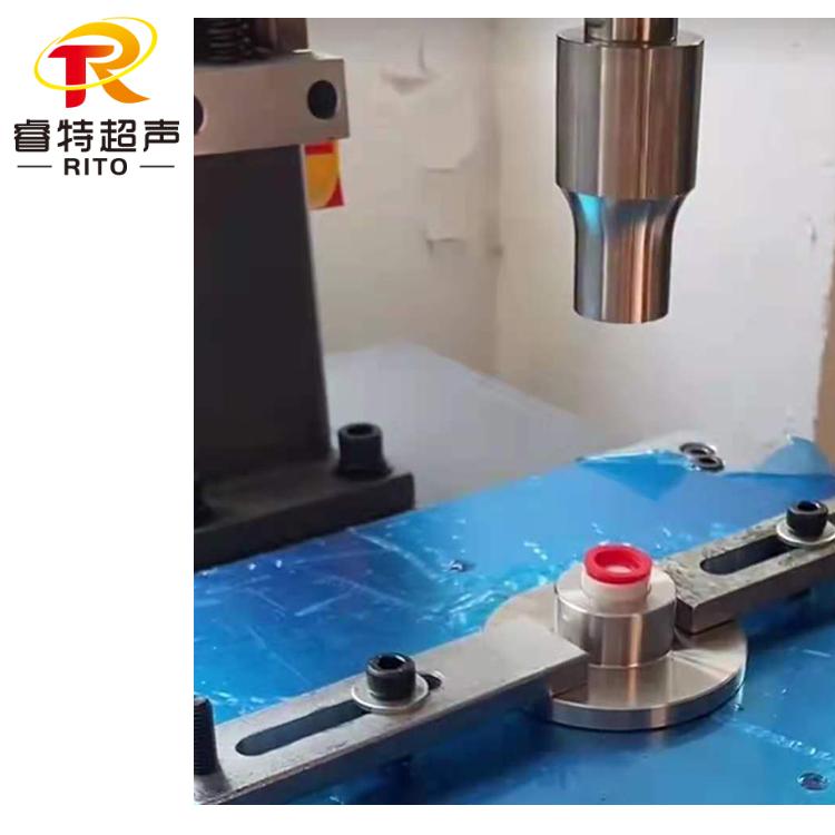 汽车传感器超声波焊接