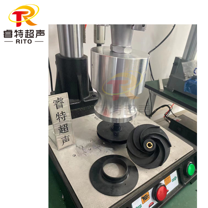 PPS水泵叶轮超声波焊接机