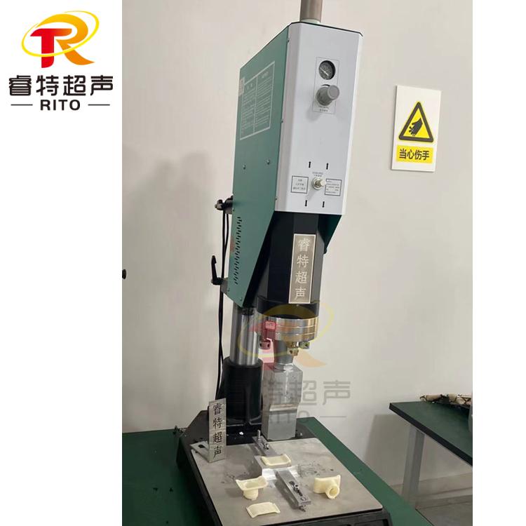 曲面ABS塑料壳产品超声波焊接机