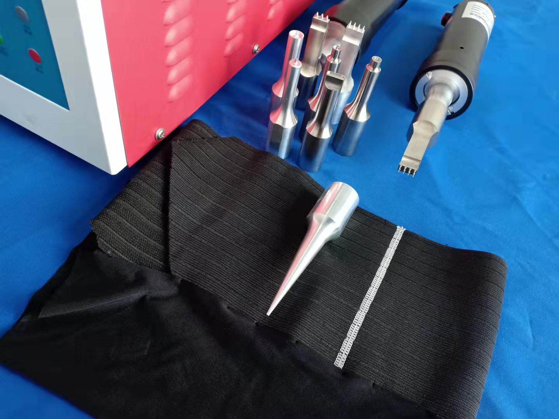 衣服布料缝边定位手持超声波焊接机